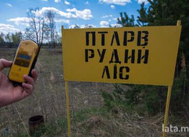 Last minute: City-break w stolicy Ukrainy i wycieczka do Czarnobyla – Loty z Katowic do Kijowa za 114 PLN!