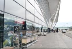 Lotnisko Gdańsk GDN