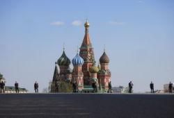 Wiza do Federacji Rosyjskiej