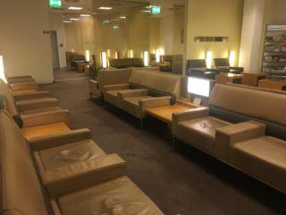 Frankfurt (FRA) - Air France Lounge