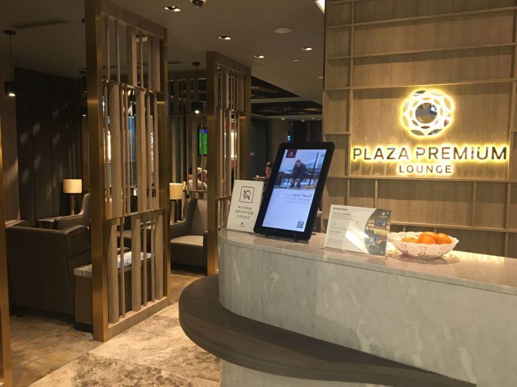 Langkawi (LGK) - Plaza Premium Lounge