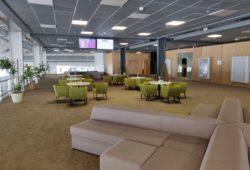 Lwów (LWO) – Business Lounge International